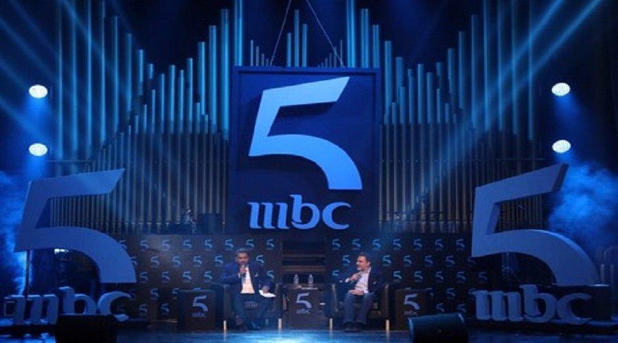 """""""إم بي سي المغرب"""" تضع القنوات الرسمية في موقف صعب"""