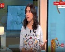 مرض هشاشة العضام.. أسبابه وعلاجه - مع نادية ملطوف