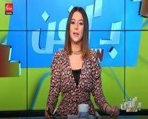 صفاء حبيركو متهمة بالعنصرية .. حليوة يدعم المواهب الصاعدة .. ابتسام ودنيا بطمة تحتفلان بالحرية