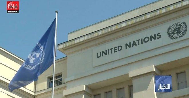 الجمعية العامة للأمم المتحدة..عمر هلال: المغرب يرحب بالتوافق حول الميثاق العالمي للهجرة (فيديو)
