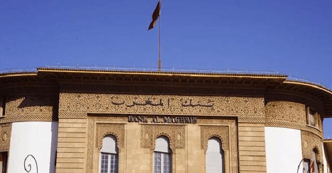 بنك المغرب يتوقع نموا طفيفا للاقتصاد الوطني وارتفاعا للبطالة في 2018