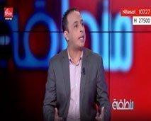 الدكتور الشرفي الادريسي  يشرح الفرق بين البرود العاطفي و البرود الجنسي