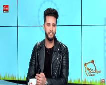 """الفنان المغربي طارق فريح يتحدث عن أغنيته الجديدة """"فاطمة الزهراء"""""""