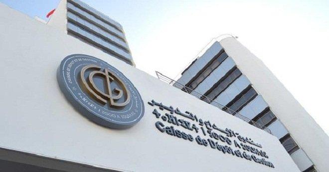 هيئة الموثقين بالمغرب وصندوق الإيداع والتدبير يوقعان على ثلاث اتفاقيات مهمة
