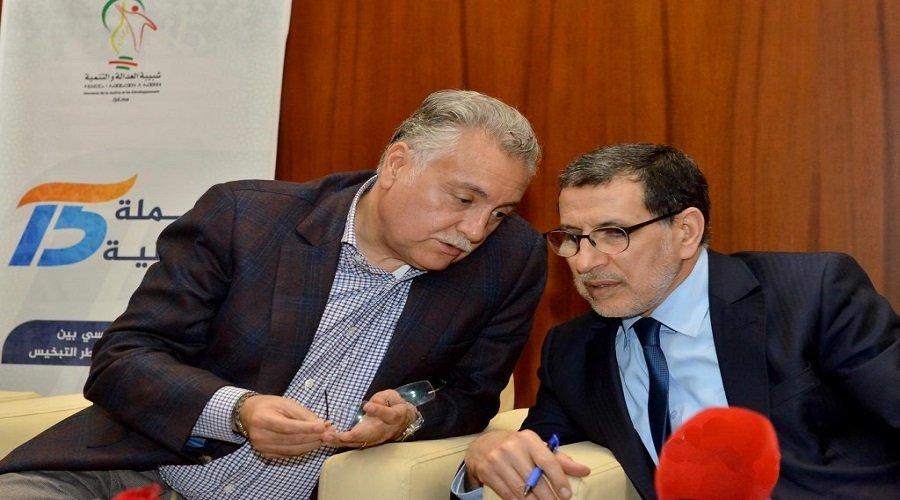 رسميا.. PPS يحسم موقفه من مغادرة حكومة العثماني