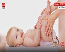 الإمساك عند الأطفال مع الدكتور عبد الكريم المانوزي