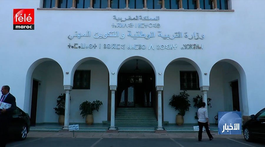 وزارة التربية..توفير ميزانية استثنائية مخصصة لدعم منحة التعليم العالي