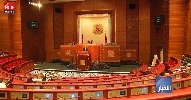 مجلس النواب .. المصادقة بالأغلبية على مشروع قانون المالية لسنة 2019