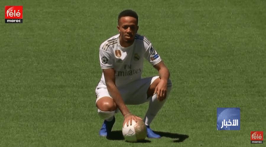 تقديم إيدير ميليتاو لاعبا جديدا لفريق ريال مدريد الإسباني