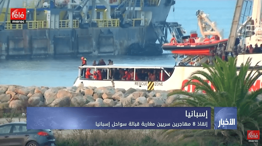 إسبانيا: إنقاد 8 مهاجرين سريين مغاربة قبالة سواحل إسبانيا