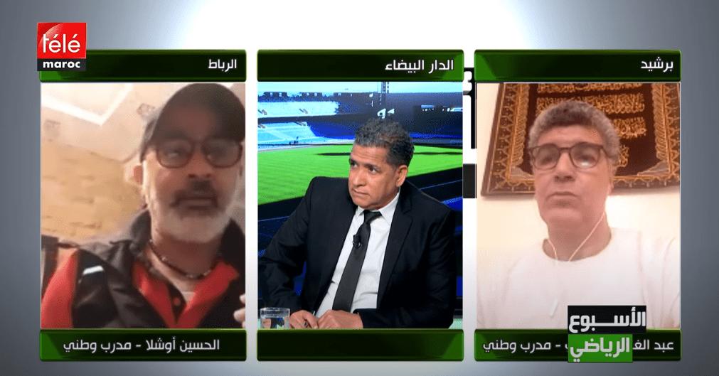 الأسبوع الرياضي : السيناريوهات المُحتملة للبطولة الوطنية بعد تخفيف الحجر