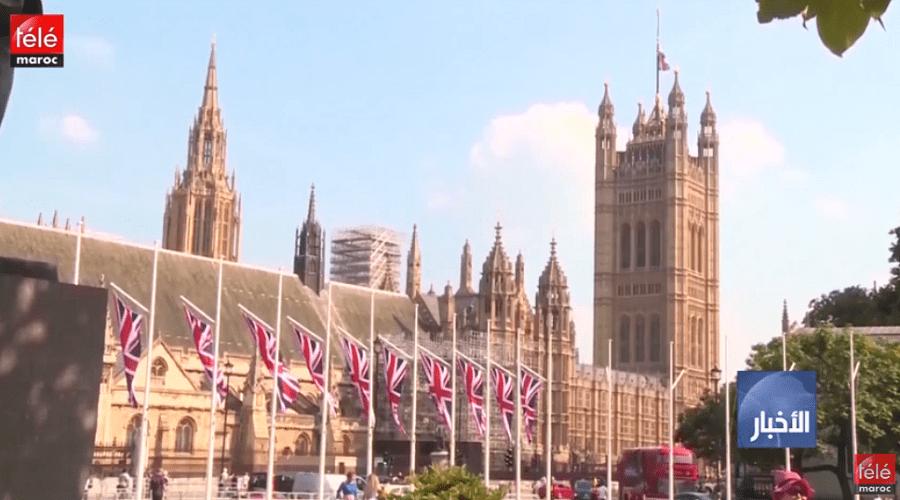 بريطانيا: الملكة إليزابيث توافق على قانون طلب تأجيل بريكسيت
