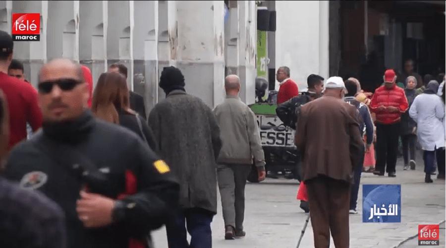 537aea74b مؤسسة غالوب: المغاربة يحتلون الرتبة الخامسة من بين أكثر شعوب العالم غضبا