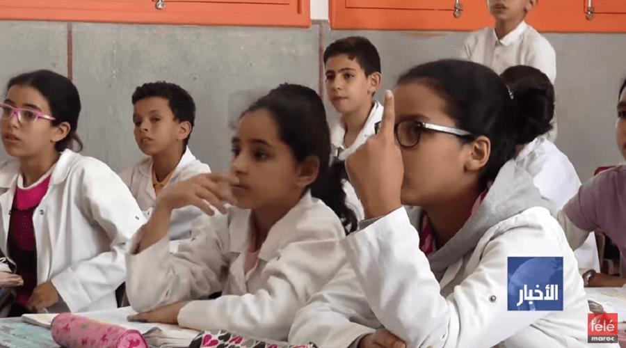 الإعلان عن مستجدات تخص المنهاج الدراسي للتعليم الابتدائي