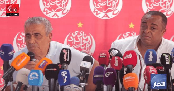 لقاء صحفي للمدرب فوزي البنزرتي مع وسائل الإعلام