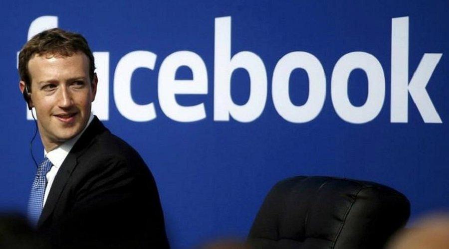 """تحقيق جنائي مع """"فيسبوك"""" بسبب فضيحة رقمية"""