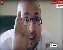 """الدكتور عماد يحذر ...: """"القويلبات الشعبية تقدر تسبب فعمليات جراحية على مستوى المخرج"""""""