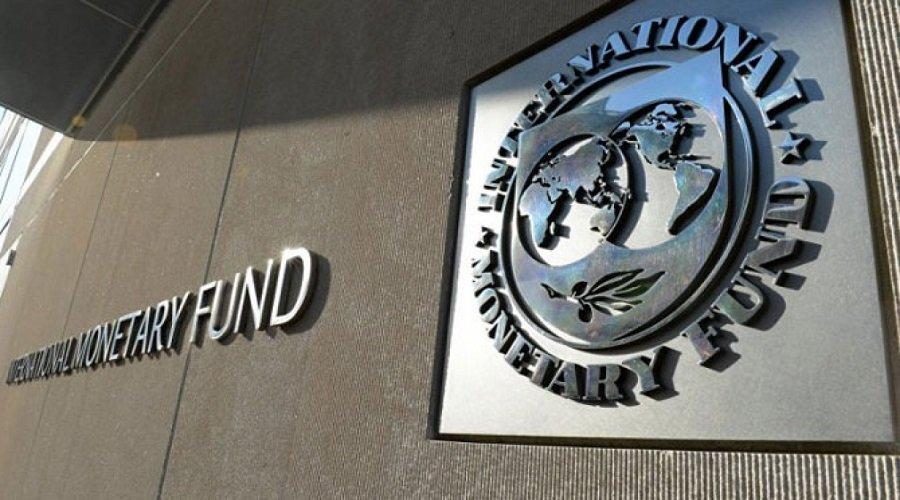 صندوق النقد الدولي يمنح المغرب خط ائتمان جديد بقيمة 2.97 مليار دولار