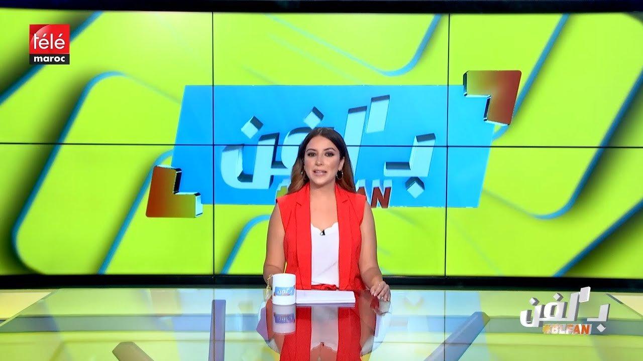 بلفن : الدوزي ضمن 7 شخصيات للترويج لبداية الموسم الكروي في إسبانيا وحادثة مثيرة للنجم ايمينيم