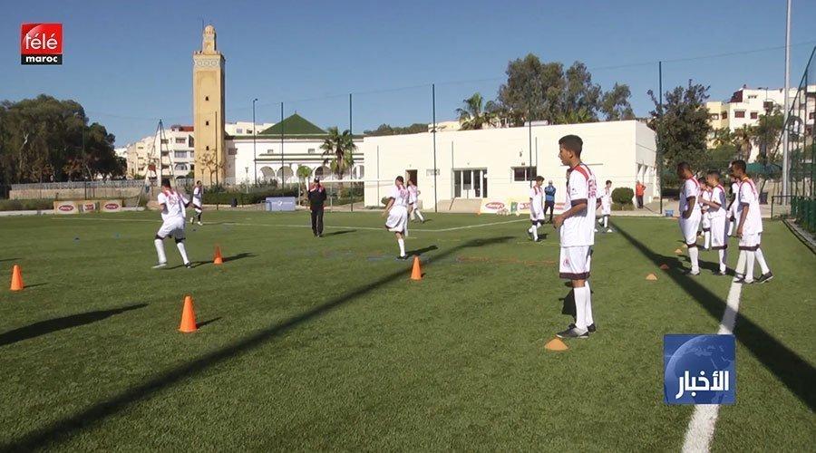 الفتح الرباطي يطلق عملية كرة القدم من أجل الجميع لفائدة الأطفال ذوي الاحتياجات الخاصة