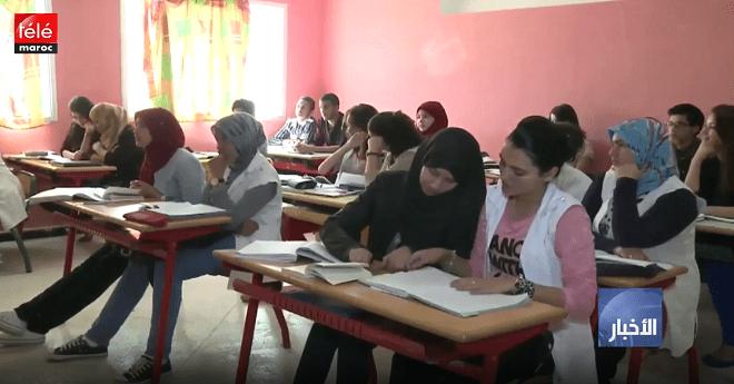 نسبة الهدر المدرسي بالسلك الابتدائي على المستوى الوطني بلغت 1.1 في المائة