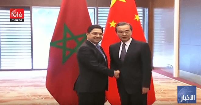 فيديو .. بوريطة يبحث مع نظيره الصيني متابعة تنفيذ الشراكة الاستراتيجية بين البلدين