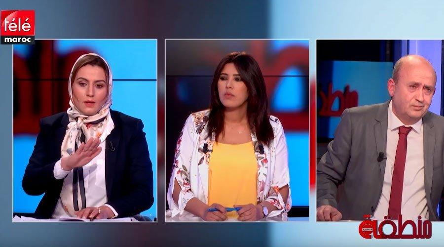 أسباب ارتفاع عدد العوانس بالمغرب
