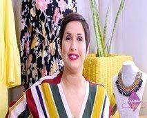سميرة موض : الملابس المناسبة للرجال على حسب شكل الجسم
