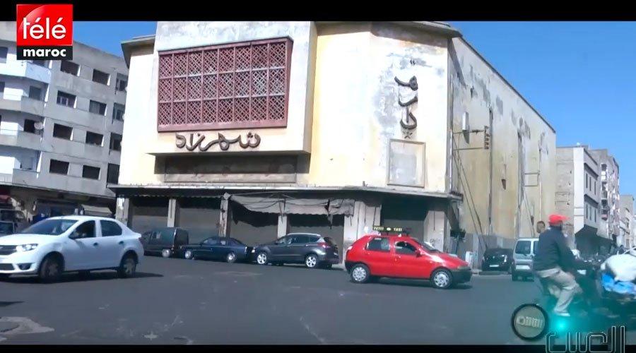 العين الثالثة : كواليس صناعة السينما بالمغرب