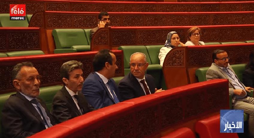 البرلمان يستعد للمصادقة على استفادة الوالدين من التغطية الصحية