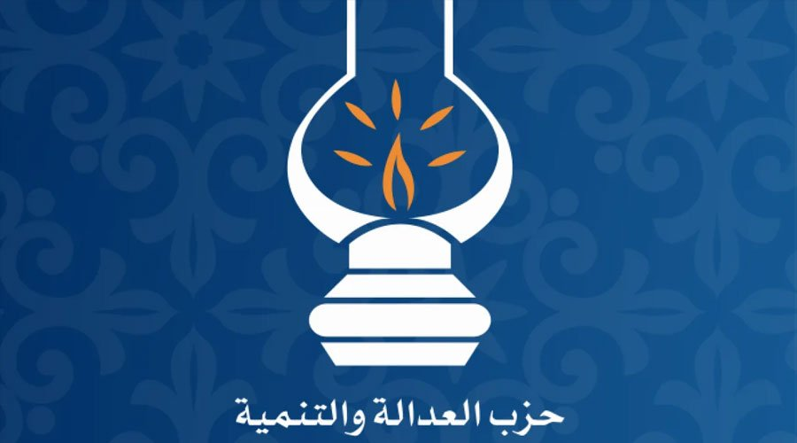"""تجدد مطالب عقد مؤتمر استثنائي لـ""""البيجيدي"""" في ظل موجة الاستقالات"""