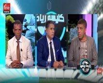 كليسة رياضية .. تبرئة عميد المنتخب وصحافية تقبل قدم لاعب الوداد