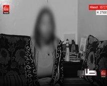 """""""الشوافة طلبت من 6000 درهم باش تحيد ليا التقاف"""""""