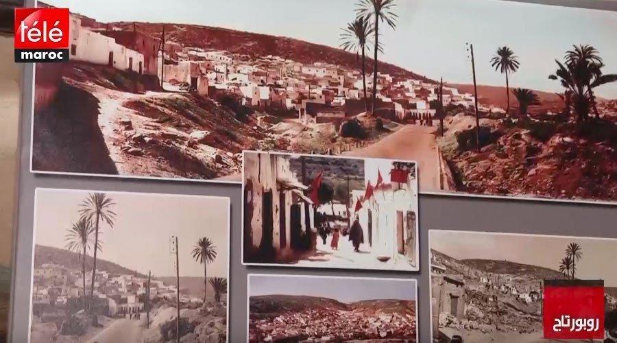 زلزال أكادير على لسان شهود عاشوا ليلة الكارثة