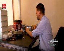 أنيس كيراما مخترع مغربي حاصل على براءة الإختراع لإبتكارات تساعد على حماية صحة الإنسان