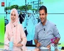 كيف استطاعت إحسان بنعلوش أن تواجه خجلها وأن تصبح أشهر يوتوبوز مغربية ؟