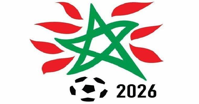 المغرب يستعد لتنظيم كأس العالم 2026 بإنشاء لجنة حقوقية