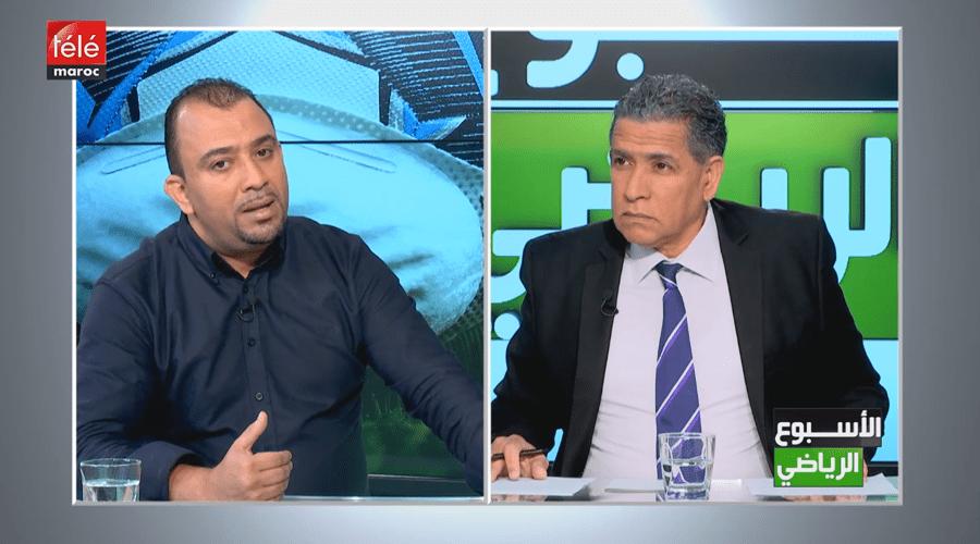 الأسبوع الرياضي : القوة القاهرة تمنع الأندية والاتحادات من إتمام التزاماتها