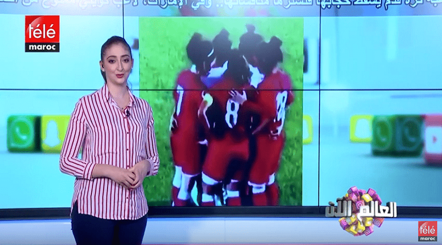 العالم الآن: #نرفض_تفتيش_الموبايل ... عراقيون ينتفضون ضد الأمن وملكة الأردن تعاتب شعبها