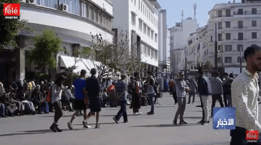 قروض السكن بالمغرب تمثل 64 في المائة من مديونية الأسر