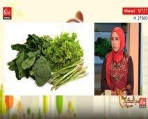 فوائد الخضر الورقية مع أسماء زريول