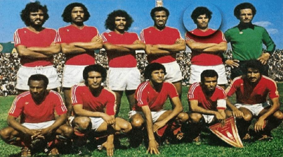 وفاة أحد قادة ملحمة كأس أفريقيا لسنة 1976