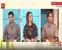 كيفية حل المشاكل الزوجية أمام الأبناء - مع كريمة مدكوري