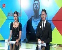 بلفن: أزمات أغنية سعد لمجرد خلاف السيكتور وطاليس نجوم يساندون المنتخب المغربي ودعوى ضد سعيدة شرف