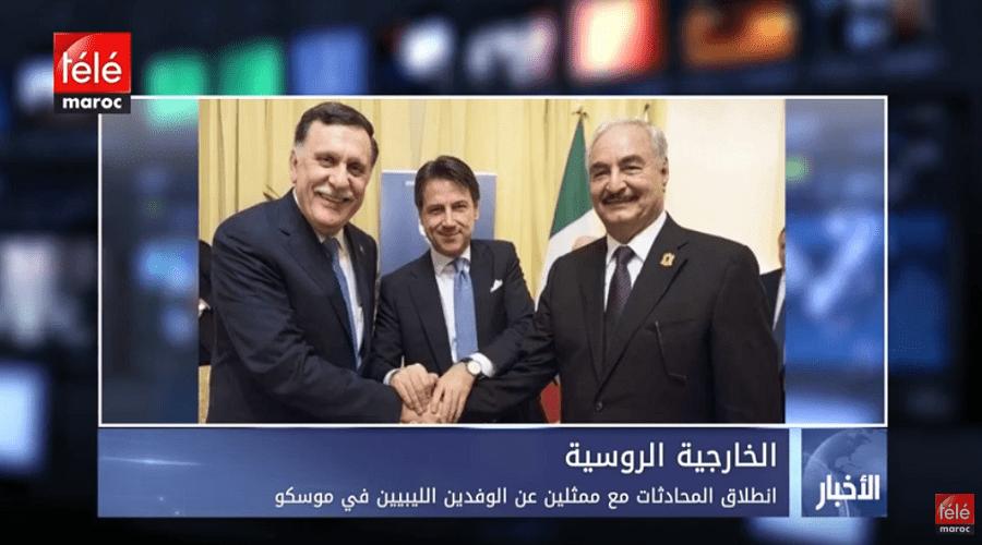انطلاق المحادثات مع ممثلين عن الوفدين الليبيين في موسكو
