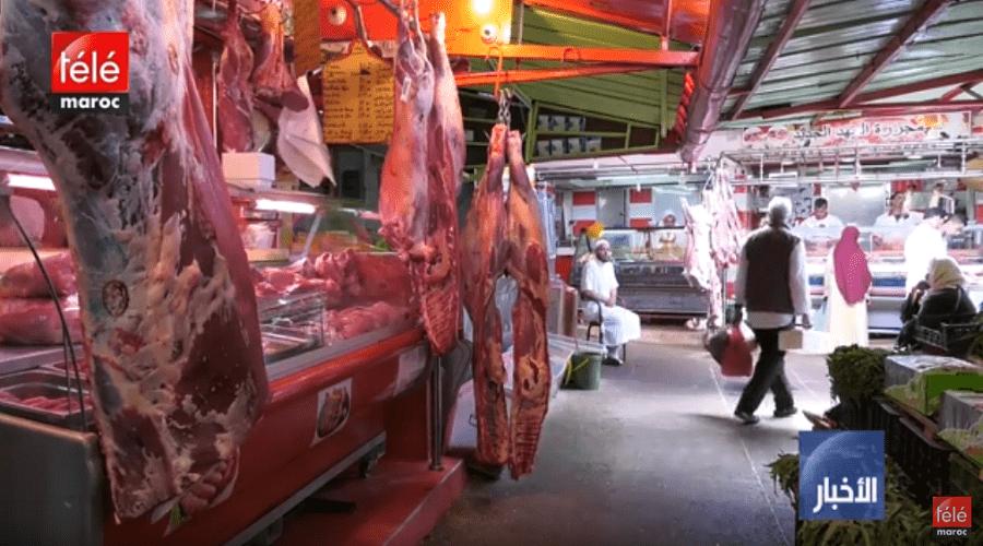 ارتفاع كبير في أسعار اللحوم الحمراء وصل حدود 90 درهما للكيلوغرام الواحد
