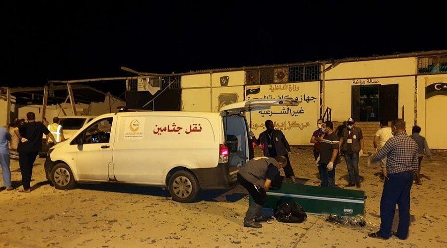 هذه إجراءات ترحيل جثامين المغاربة ضحايا قصف مركز للهجرة بليبيا