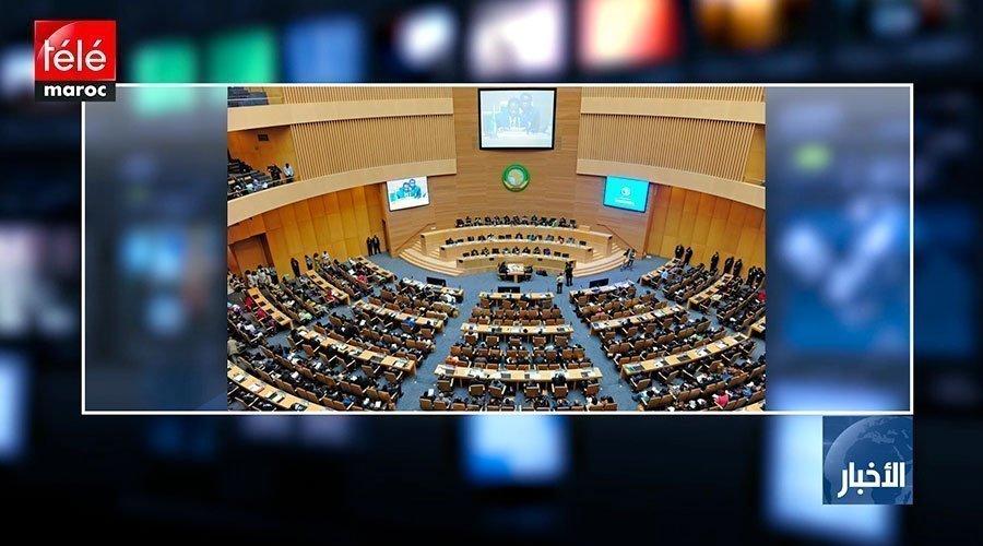 المغرب يشارك في أشغال اللقاء التحضيري للاجتماع ال12 للجنة المختصة في الدفاع والسلامة والأمن بإفريقيا