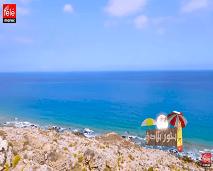 """بحور بلادي : الخصائص التاريخية والجمالية لـ """"كاب بدوزة"""" مع نسرين ياحي"""