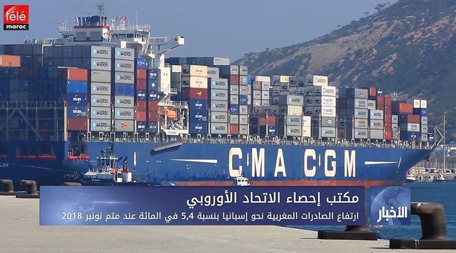 5a5fe46903e6a ارتفاع الصادرات المغربية نحو إسبانيا بنسبة 5